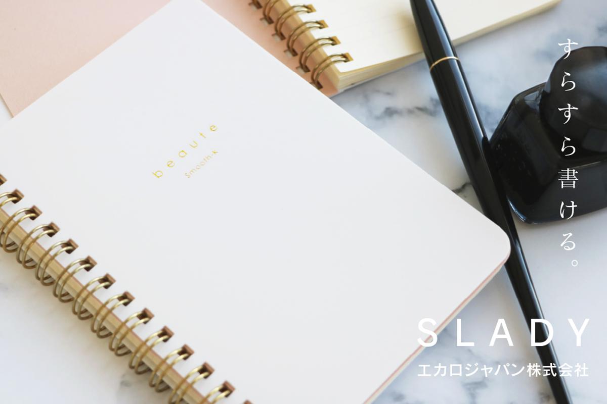 エカロジャパン株式会社