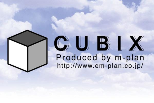 株式会社エムプラン(CUBIX)