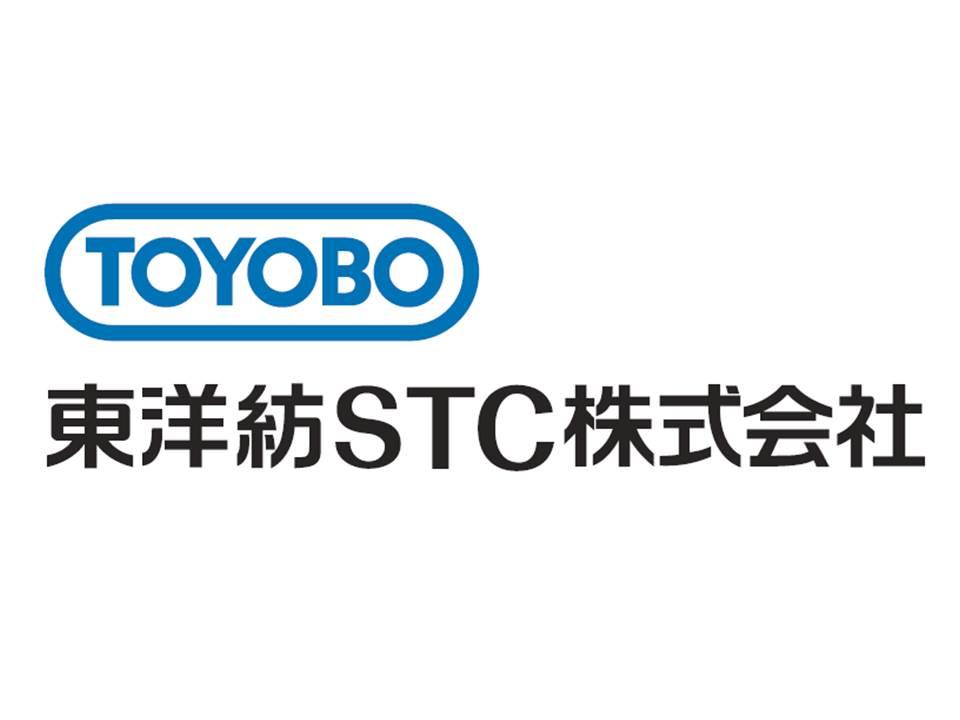 東洋紡STC