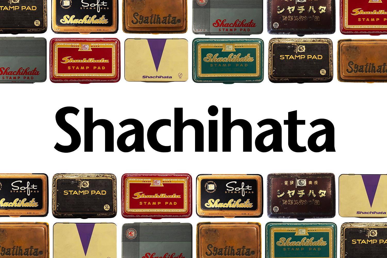 シヤチハタ株式会社