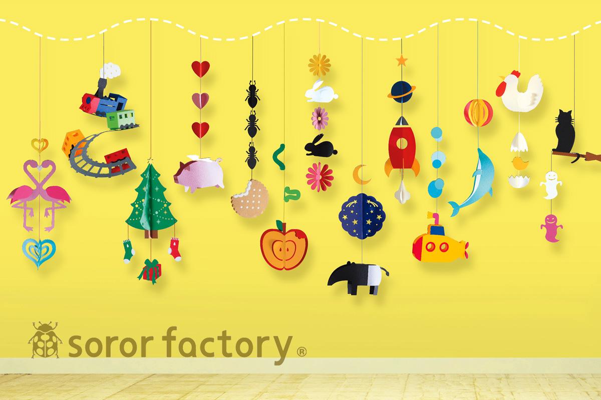 soror factory
