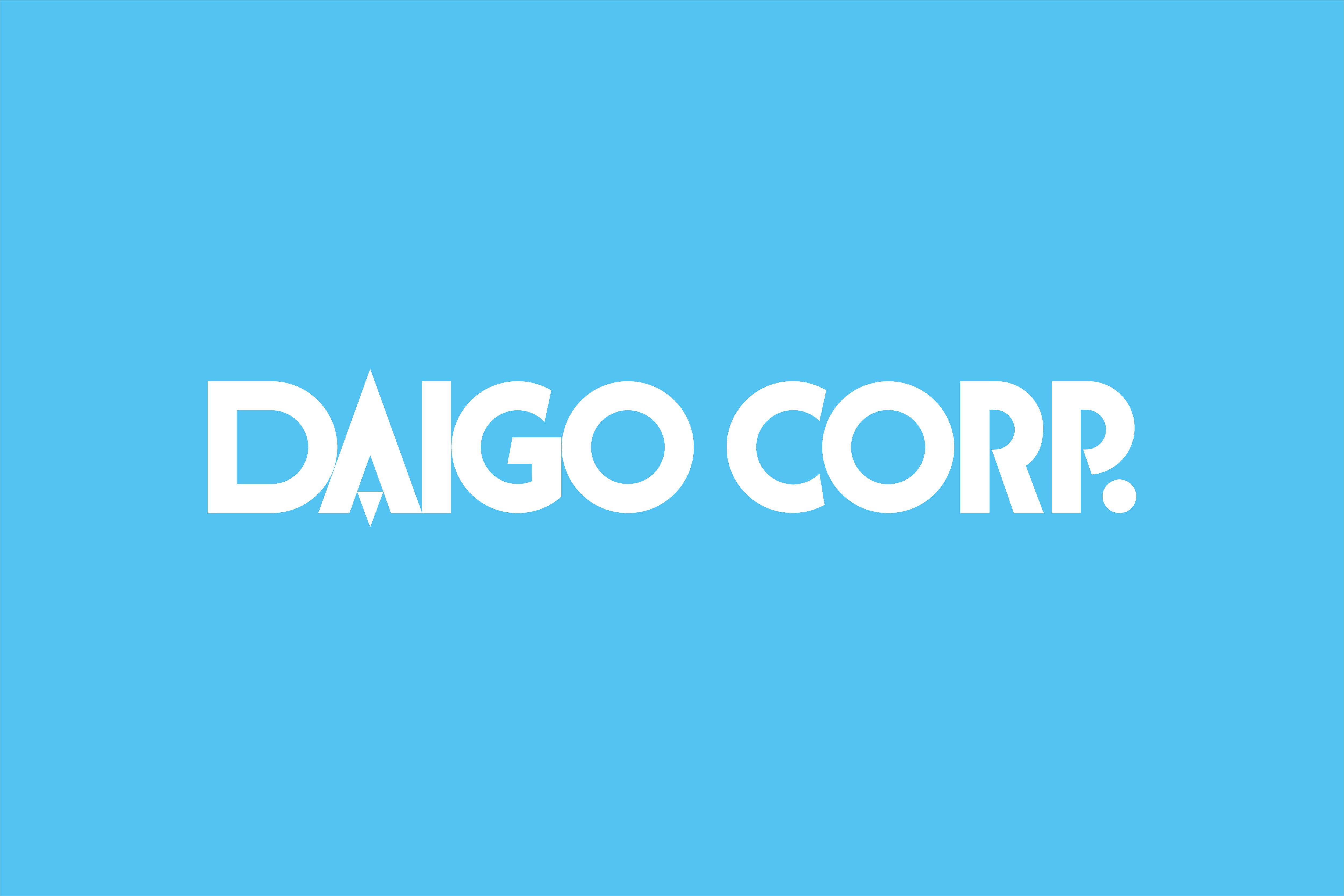 ダイゴー株式会社