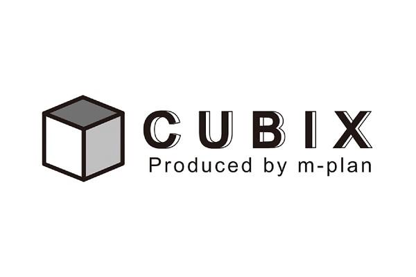 ㈱エムプラン(CUBIX)
