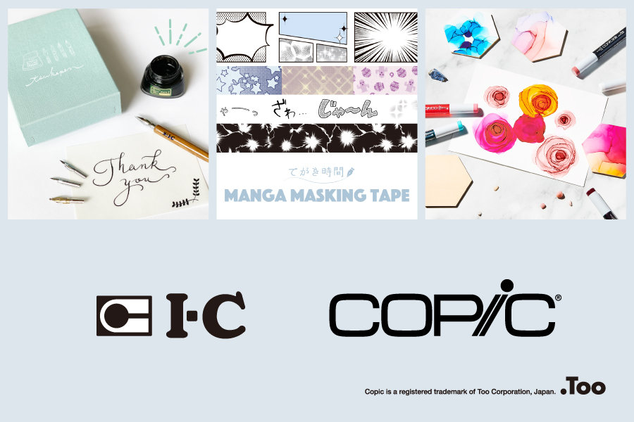 IC&COPIC