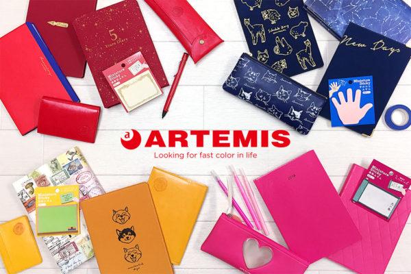 アーティミス
