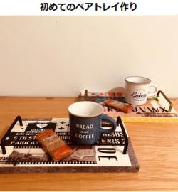 小屋女子DIYカフェ