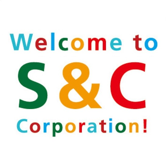 (株)S&Cコーポレーション